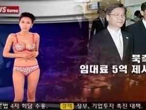 Korea girls sex