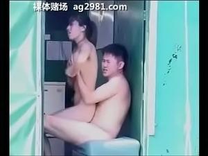 Sex pic china
