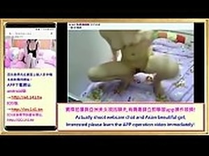 petite asian girl molested