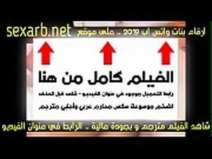 ebony egypt pics xxx
